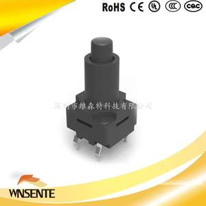 Waterproof Tact Switch   8x8mm