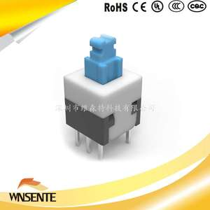 (No)Self-locking Push Switch   8x8mm