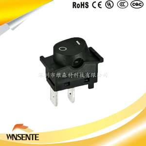 rocker switch  2 gears 2 feet  oval