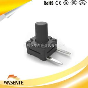Waterproof Tact Switch   6x6mm