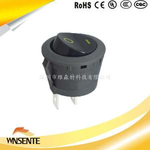 rocker switch  2 gears 2 feet  round