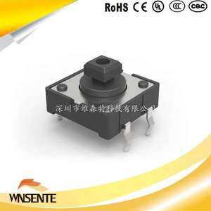 Quadrate tact switch 12x12mm